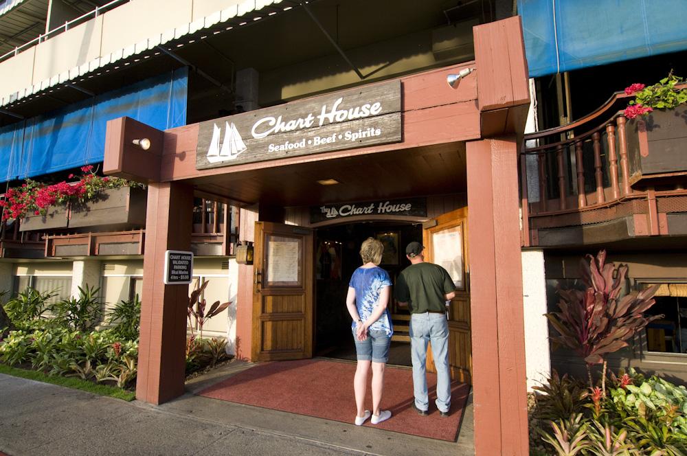 チャートハウス・ワイキキ/Chart House Waikiki