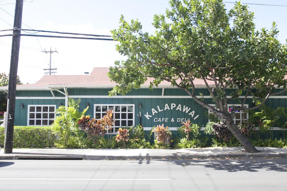 カラパワイ・カフェ&デリ/Kalapawai Cafe & Deli