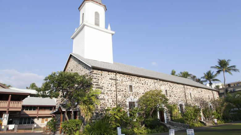 モクアイカウア教会/Mokuaikaua Congregational Church