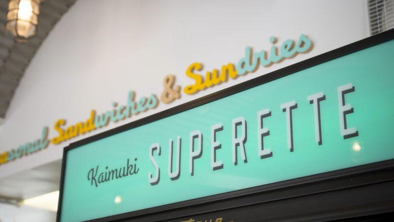 カイムキ・スプレット/Kaimuki Superette