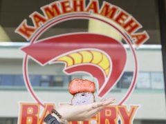 カメハメハ・ベーカリー/Kamehameha Bakery