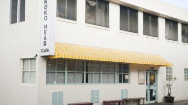 ココ・ヘッド・カフェ/Koko Head Cafe
