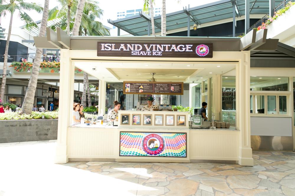 アイランド・ヴィンテージ・シェイブ・アイス/Island Vintage Shave Ice