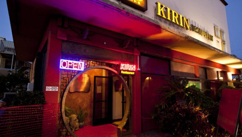 ハワイ中華は定番が安心♪「Kirin Restaurant」
