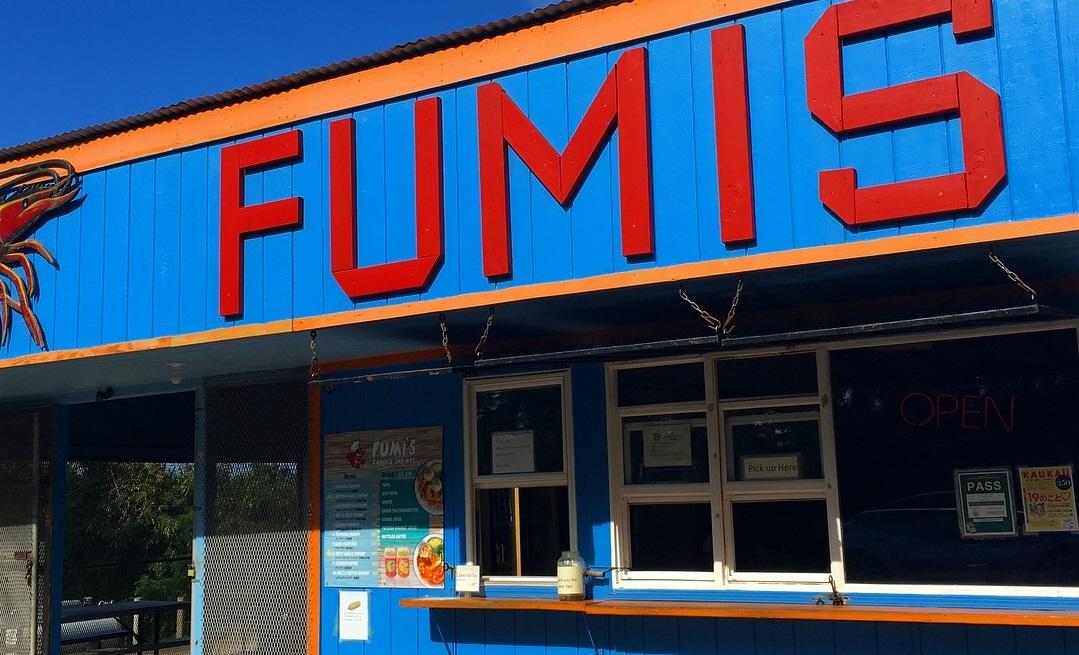 フミズカフクシュリンプ/Fumi's Kahuku Shrimp