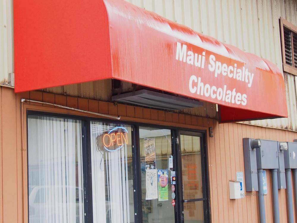 マウイスペシャリティーチョコレート/Maui Specialty Chocolate