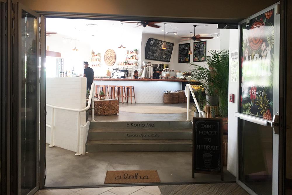 ハワイアン・アロマ・カフェ