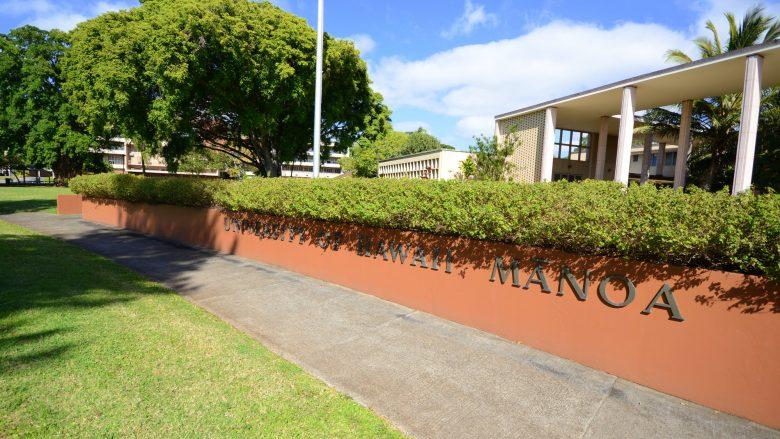 アフターコロナのハワイ旅行をアカデミックに!「スキル」が身につくハワイ旅はいかが?