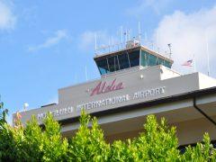 【2020年リニューアル】ハワイのダニエル・K・イノウエ空港のリニューアルプロジェクト詳細