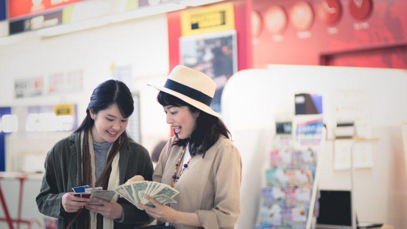 両替も簡単!カードを上手に利用したスマートなお金の使い方!