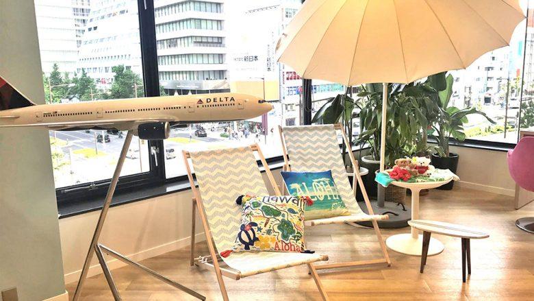 【期間限定】ビジネスクラスに無料で座れる?!旅工房大阪支店にハワイ旅行特別カウンターを設置