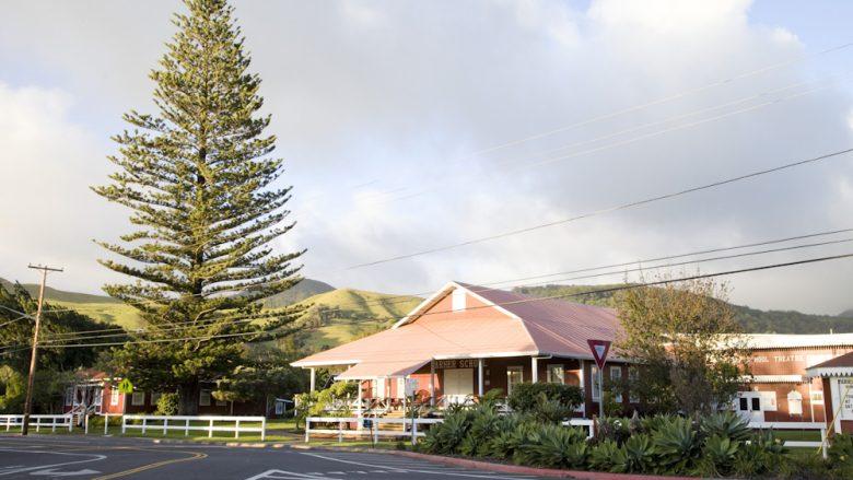 ワイメア・バレー/Waimea Valley