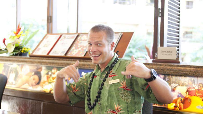 【ハワイで役立つ英会話】チェックアウト時間、延長って可能?