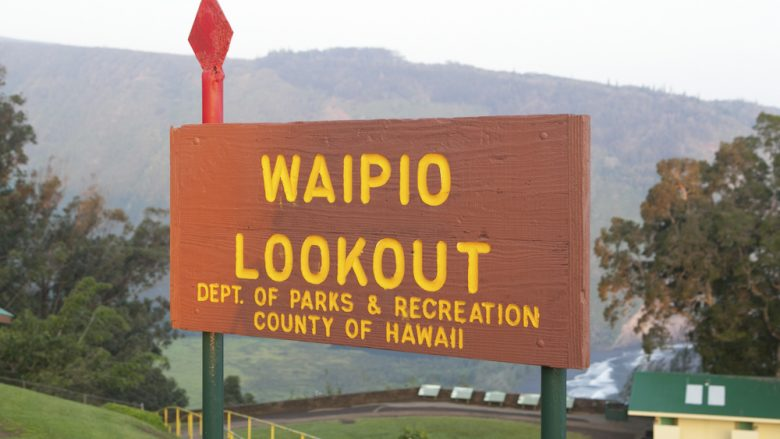 ハワイ島「神話」が語り継がれる観光スポット