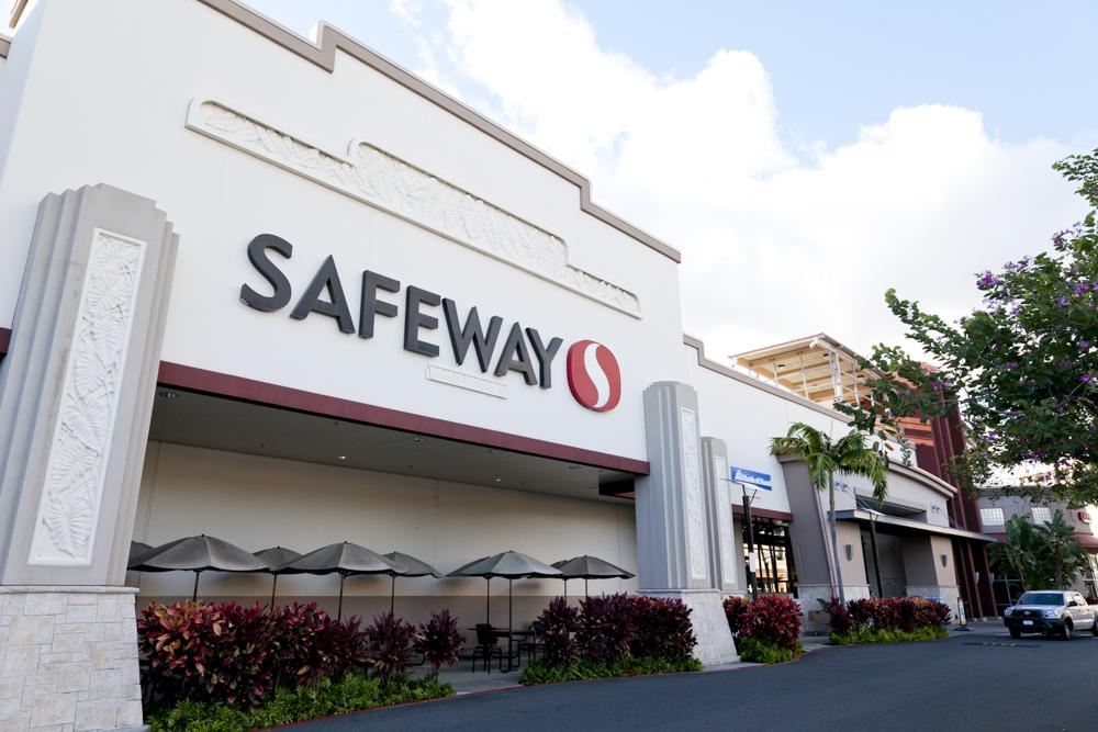 セーフウェイ(カパフル)/Safeway (Kapahulu)