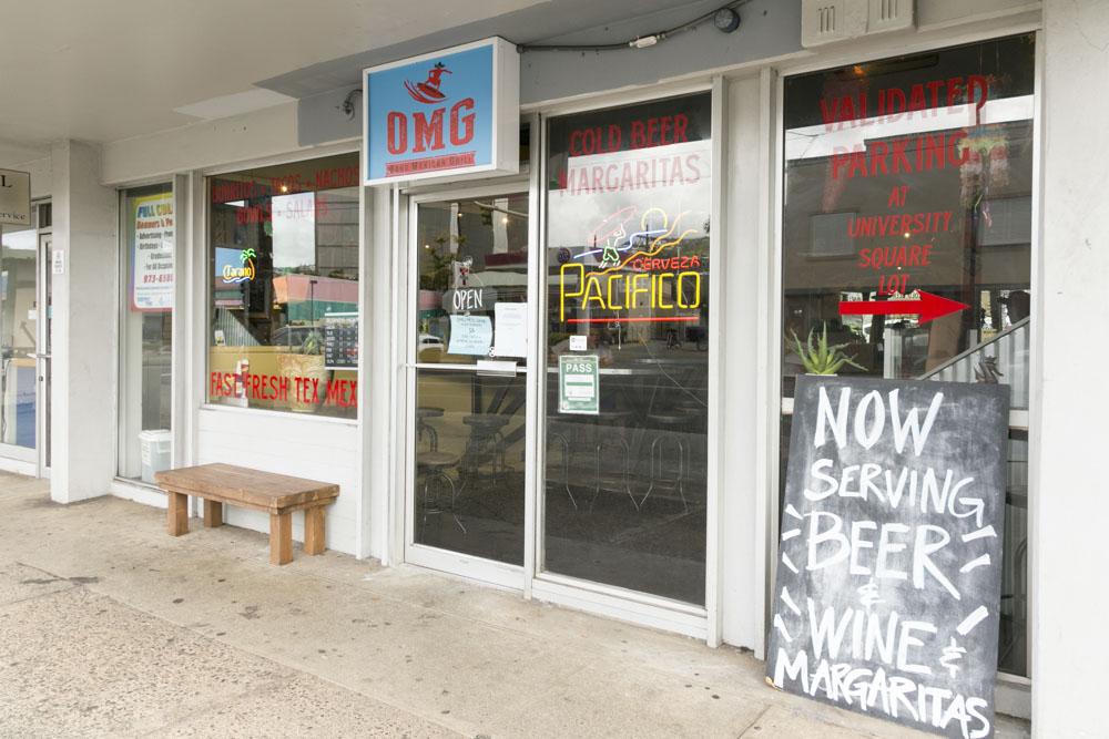 オアフ・メキシカン・グリル/Oahu Mexican Grill