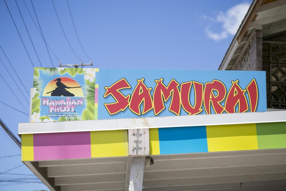 サムライ/Samurai