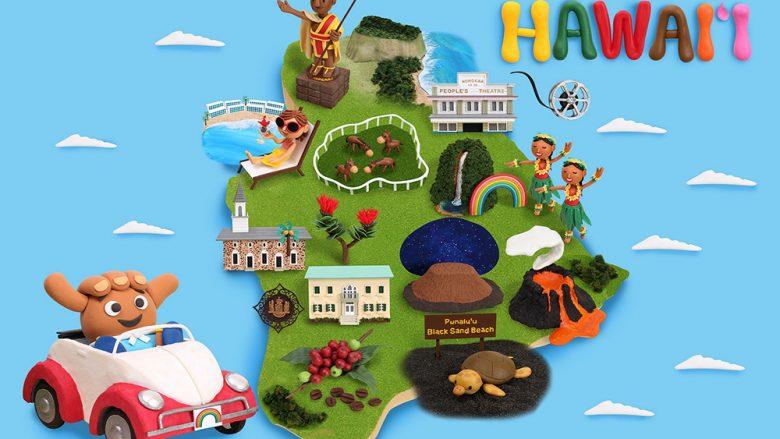 ハワイ州観光局、「ハワイ島応援キャンペーン」6/1-9/30まで実施中