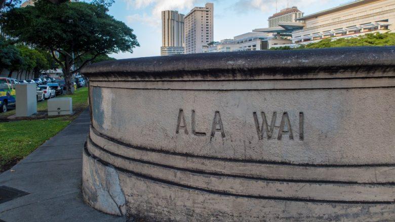 ビーチもいいけど、散歩するならアラ・ワイ運河沿いがおススメ!