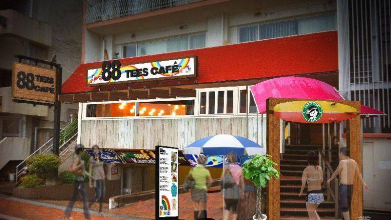 セレブ御用達のTシャツ専門店「88tees」直営カフェが熱海に!