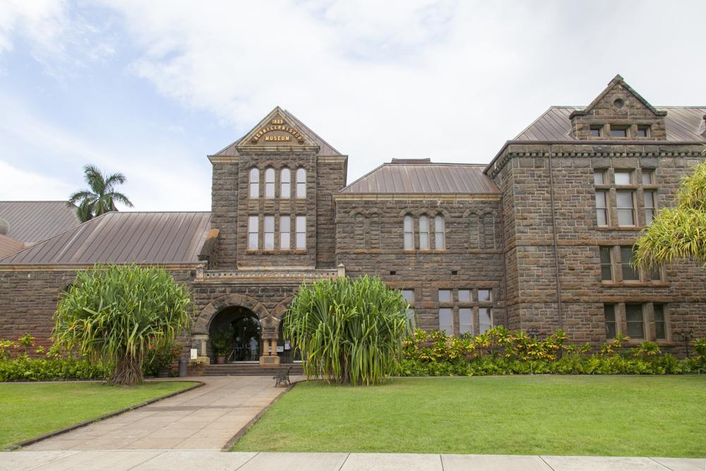 ビショップミュージアム/Bernice Pauahi Bishop Museum