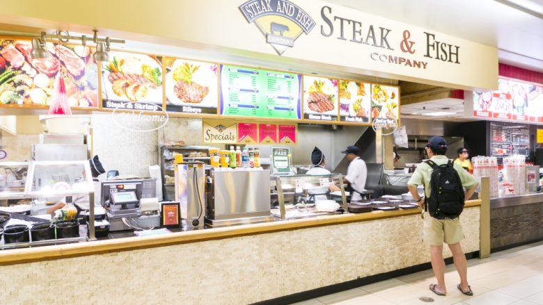 ステーキ&フィッシュ・カンパニー/Steak & Fish Company