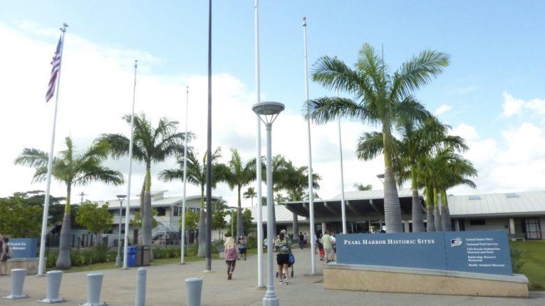 日本を訪れた唯一のハワイ王「デビット・カラカウア」ゆかりスポットを巡る