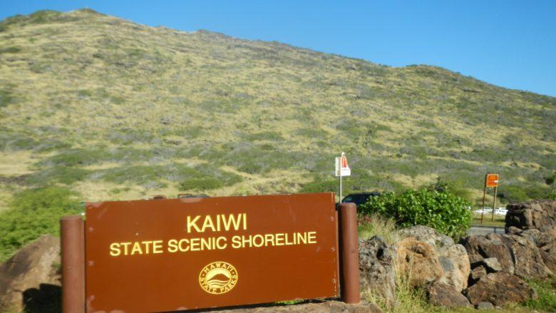ハワイ一人旅女子におすすめ!「オアフ島トレッキング弾丸ツアー」ダイヤモンドヘッドとマカプウを1日で堪能!