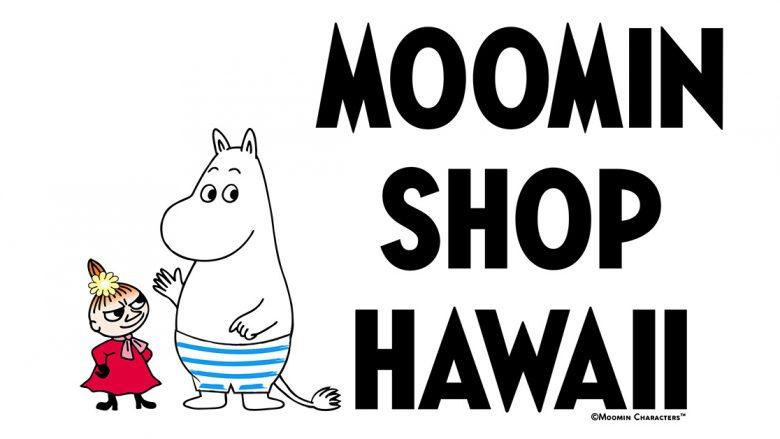 ハワイ初!「ムーミンショップ」がアラモアナセンターにオープン