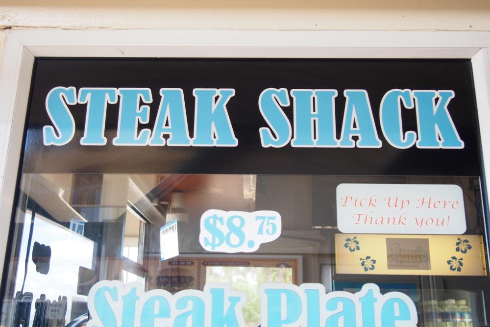 ステーキ・シャック/The Steak Shack