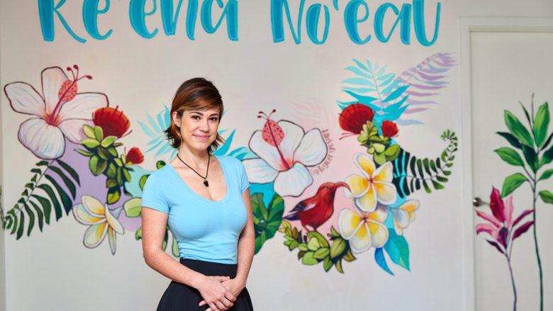 ロイヤル・ハワイアン・センターに新カルチャールーム 「ケエナ・ノエアウ」がオープン!