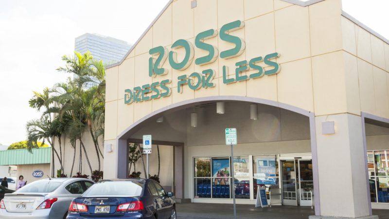 ハワイに行った時に1番オススメされたのはロスだった!We love Ross!♪