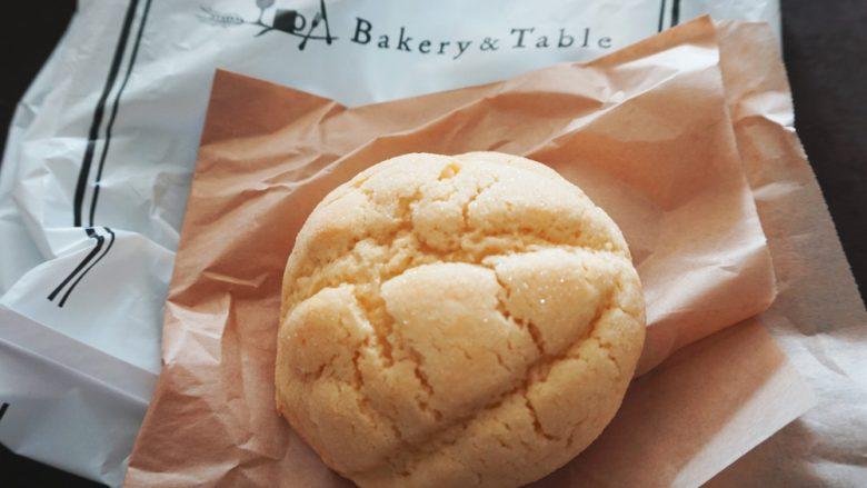 ハワイで日本の美味しいパンを味わう! ベストメロンパンを探せ!
