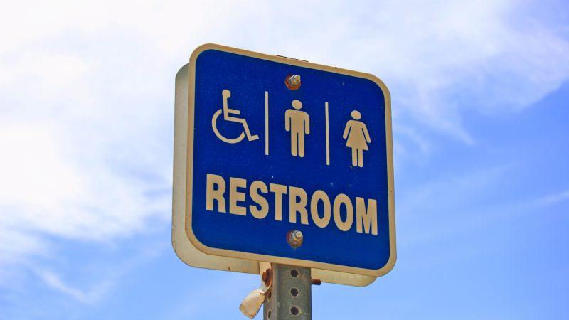 子供がいると特に気になる!?ハワイのトイレ事情