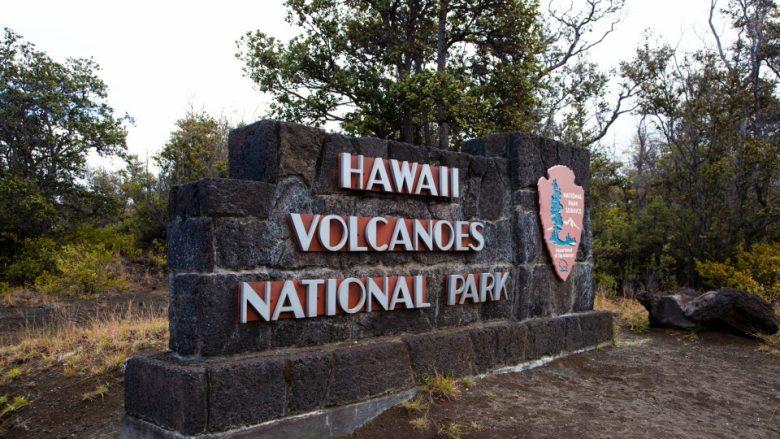 9月22日、ハワイ火山国立公園が一部開園!