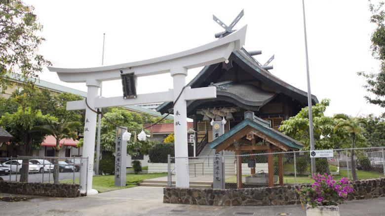ハワイ出雲大社/Izumo Taishakyo Mission of Hawaii
