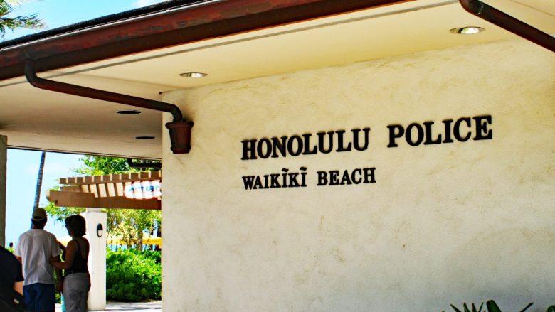ハワイ旅行で困ったときの駆け込み寺