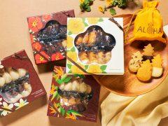 【ホノルル・クッキー・カンパニー】パンプキン・フレーバーでほっこり秋らしいアロハをお届け!