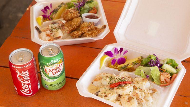 カマロン・シュリンプ・ワゴン/Camaron Shrimp Wagon