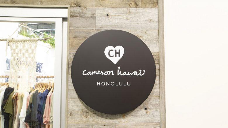 キャメロン・ハワイ/Cameron Hawaii