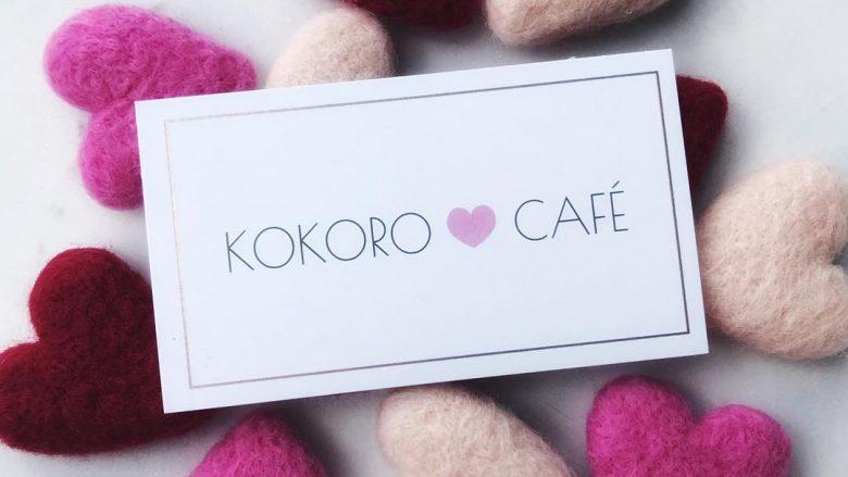 ロイヤル・ハワイアン・センターに「KOKORO CAFE」オープン♪