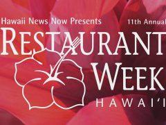 10日間のグルメの祭典! 今年も「レストランウィーク・ハワイ」が開催