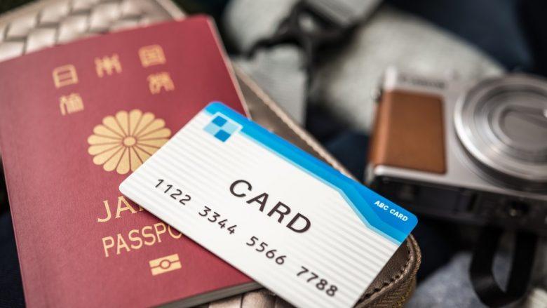 知っていると得をする!ハワイ旅行で賢くクレジットカードを使おう♪