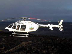 ビッグアイランドの大自然を堪能しよう!「パラダイス・ヘリコプター/Paradise Helicopters」で行くボルケーノツアー体験記