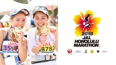 【ホノルルマラソン2018】開催まであと1か月!