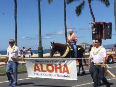 ハワイの伝統的なアロハシャツ「パラカ・シャツ」とは?