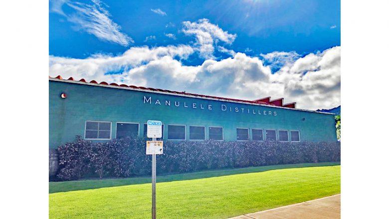 穴場スポット、ワイアワのおすすめ! ノースショアのラム工場を見学