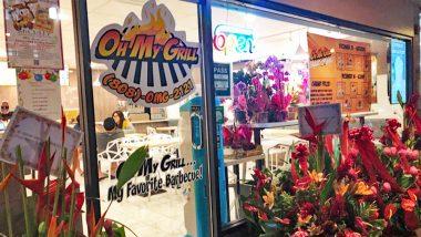 ザ・ハワイなプレートランチの新店「オー・マイ・グリル/Oh My Grill」