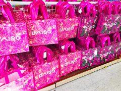 100円ショップ、ダイソーがついにハワイにもオープン!