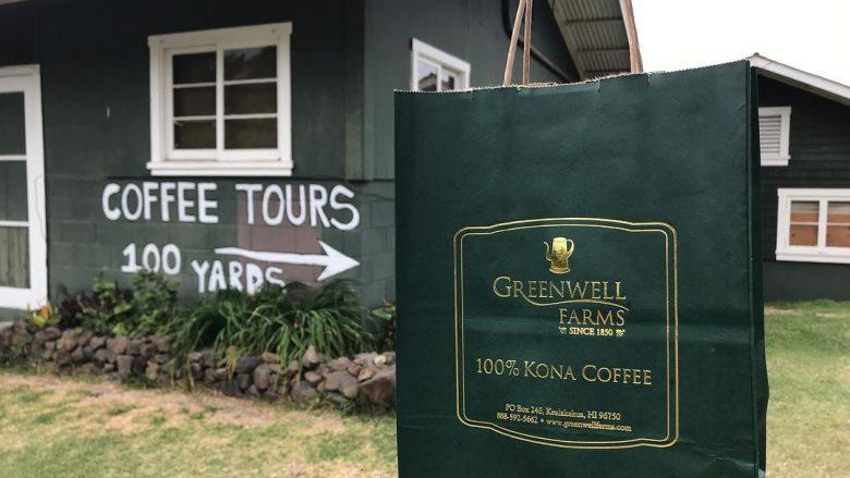 ハワイ島の「グリーンウェル・ファームズ/Greenwell Farms」でコーヒー農園ツアーに参加しよう♪